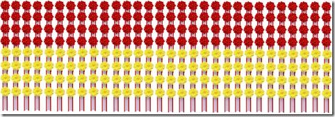 赤黄小各30個4列大阪府マンション