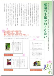 20121115090044のコピー